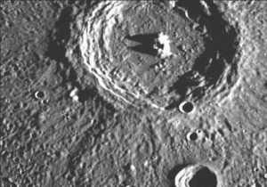 На поверхности Меркурия обнаружили следы  вулканов