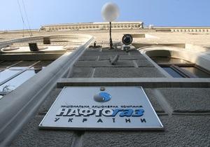 Украина заявляет, что принцип  бери или плати  относится к 27 млрд кубов российского газа