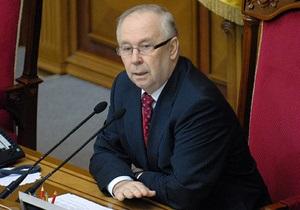 Рыбак предложил оставить неприкосновенность лишь депутатам от оппозиции