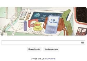 Дуглас Адамс - день рождения Дугласа Адамса - Google: Google отмечает новым дудлом день рождения писателя Дугласа Адамса