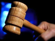 Осужден второй за день крупный взяточник