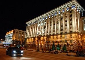 Киевлянка, пострадавшая из-за гололеда, требует от мэрии 250 тысяч гривен компенсации