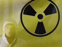 Во Франции произошла утечка радиоактивной жидкости