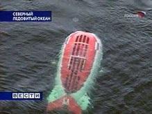Российский батискаф установил рекорд по глубине погружения в пресной воде