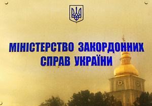 МИД Украины отказался комментировать информацию о высылке дипломатов из Беларуси