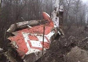 Обнародован официальный список погибших в крушении Ту-154 (обновлено)