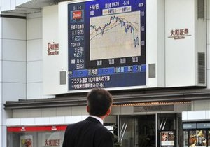Японский фондовый рынок вырос благодаря акциям Sony