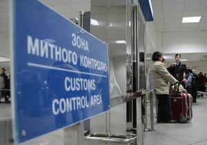 В Минтрассвязи заявили, что посадка Ан-12 в аэропорту Борисполь не была аварийной