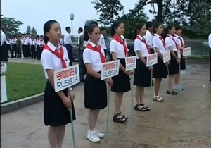 Летний лагерь - КНДР - Взвейтесь кострами... Летний детский лагерь в КНДР