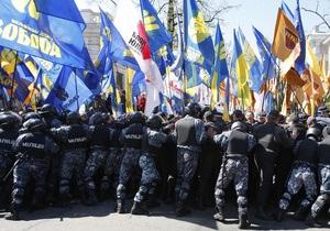Свобода заявила о задержании активистов, возвращавшихся с митинга под парламентом
