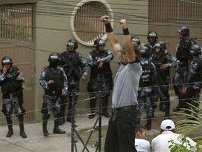 Власти Гондураса ввели комендантский час