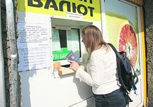 Отказ от копирования документов при обмене валюты вступит в силу с 28 октября
