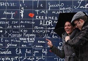 Сегодня отмечается Международный день  родного языка