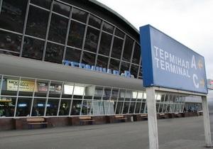 Аэропорт Борисполь опровергает информацию о задержании гендиректора