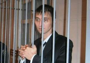 Прокуратура просит суд приговорить Ландика к трем годам тюрьмы условно
