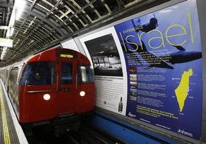 В преддверии Олимпиады из лондонского метро может исчезнуть вся реклама