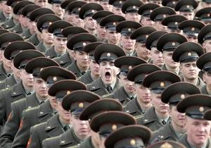 Российскую армию сократили до миллиона человек