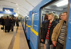 Завтра столичное метро изменит график работы из-за футбола