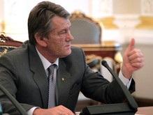 Президент: 5 февраля Украина вступит в ВТО