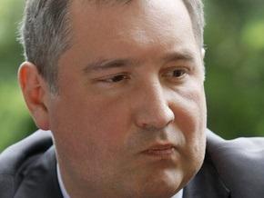 Рогозин ждет от Запада извинений за критику России по конфликту с Грузией