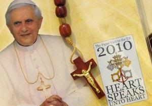 Папа Римский начинает первый в истории официальный визит в Британию