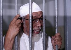 Самый известный индонезийский исламист приговорен к 15 годам тюрьмы