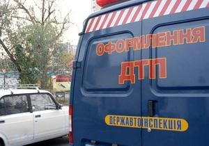 За минувшие сутки в Украине произошло 95 ДТП