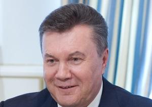 Янукович поблагодарил жителей Донецкой области