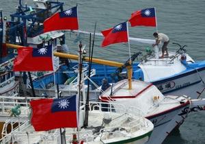 Китай рассержен договором между Японией и Тайванем