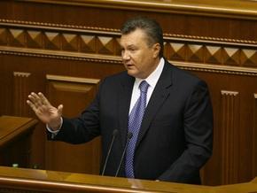 Янукович раскритиковал послание Ющенко к Раде