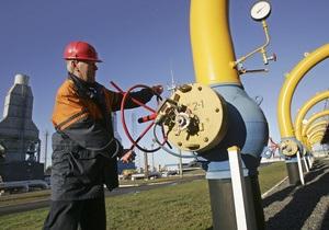 Украинские власти заявили, что наладили еще один путь реверсных поставок газа из ЕС