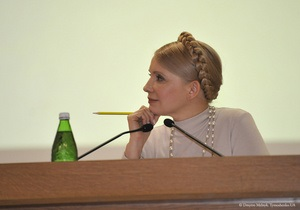 Суд признал недействительным распоряжение Тимошенко о продаже  двух сотен предприятий стратегических отраслей