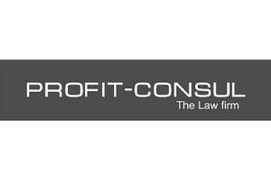 Профит-Консул запускает серию юридических семинаров на английском языке
