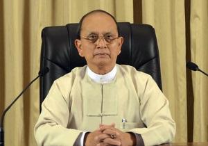Президент Мьянмы планирует впервые за полвека посетить Вашингтон