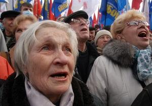 Для 30% украинцев политика является важным фактором в жизни - опрос