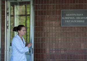 К Тимошенко в больницу приехала группа евродепутатов