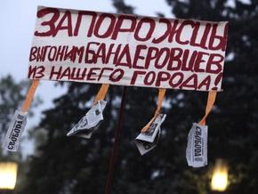 Запорожская милиция подтвердила факт столкновений сторонников и противников УПА