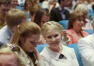 Дочь Тимошенко написала ей письмо: Для меня ты - моя маленькая, любимая мама