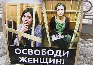 Сторонники Pussy Riot провели акцию у посольства России