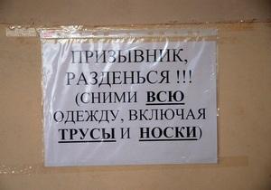 Осенью в украинскую армию пойдут 26,6 тысяч человек