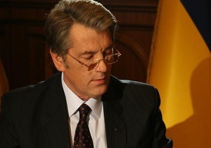 Форум украинских националистов решил поддержать Ющенко на выборах