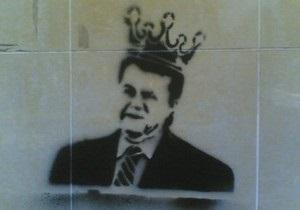 В Донецке на стенах домов появились изображения Януковича в короне
