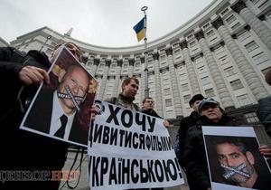 Хочу смотреть кино на родном языке: сторонники украинского дубляжа пикетировали Кабмин