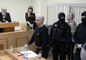 Известия: Пукача приговорили к высшей мере наказания за убийство Гонгадзе