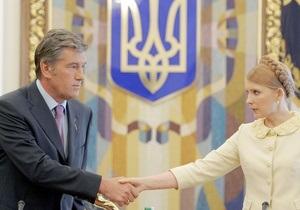 Тимошенко: Мы с Ющенко вращаемся в разных пространствах, он - на госдаче, я - в прокуратуре