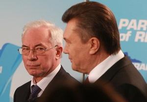 Центр Разумкова: Рейтинг Партии регионов продолжает падать