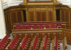 Пятничный саботаж: в парламент на Час вопросов к Кабмину явились только три министра