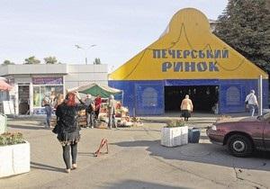 Депутаты отказались отменить решение о выделении Высшему хозсуду участка на Печерске