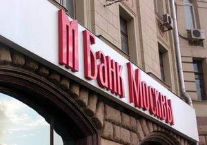 СМИ: Акции Банка Москвы продали ВТБ без открытого конкурса