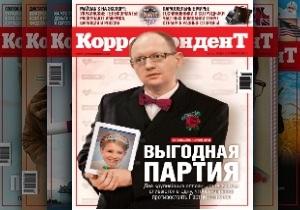 Корреспондент выяснил, что стоит за слиянием главных оппозиционных сил Украины